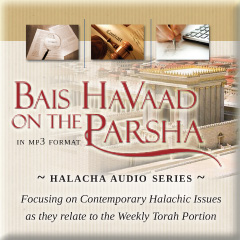 Bais HaVaad on the Parsha